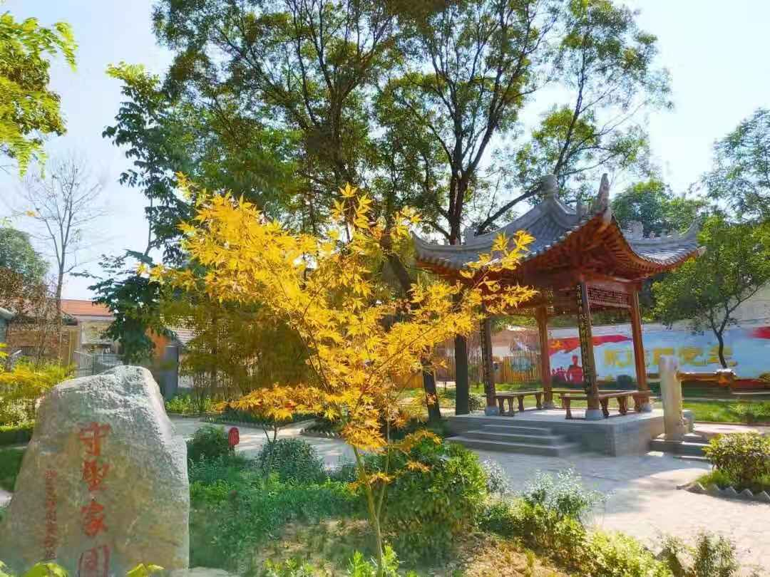 """Xi'an Creates More Than Half of its Targeted 105 """"Beautiful Villages"""" Ahead of Schedule"""