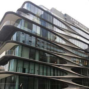 Zaha Hadid Building and other things along the High Line Park - Travel for a Living