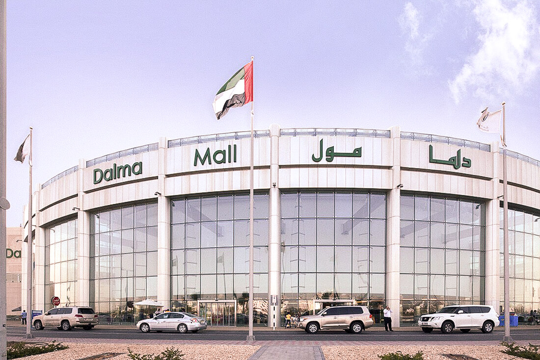 The front of the Dalma Mall in the UAE