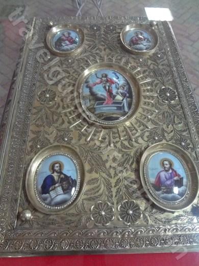 Carte din Muzeul Manastirii Neamt - Moldova