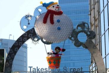Things to do in Tokyo - Takeshita Street