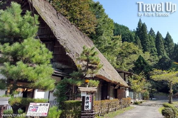 japan gifu otaki cave restaurant