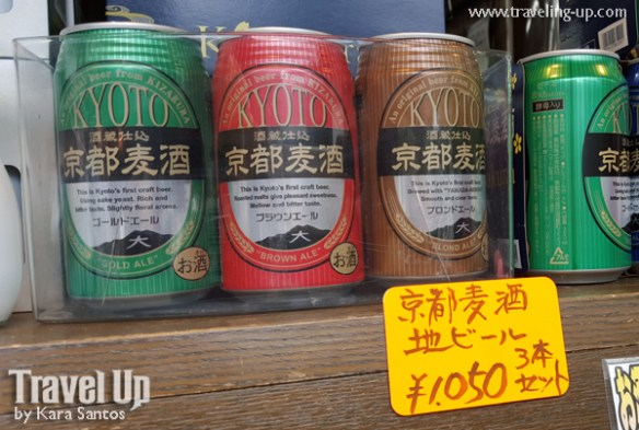 japan-kyoto-craft-beer