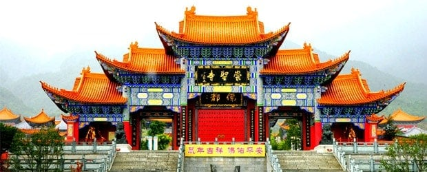 Ten interesting facts about China