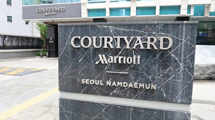 Courtyard Seoul Namdaemun