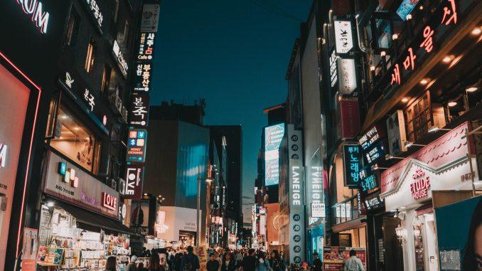 south korea quiz