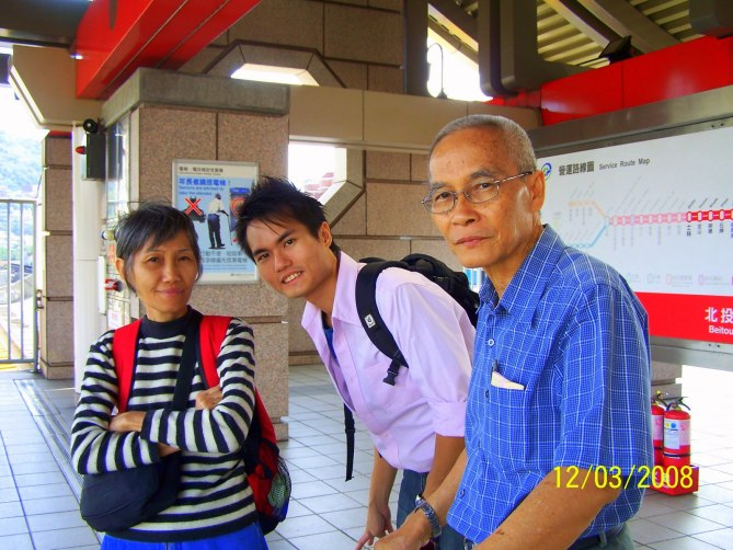 With Dad and Mom in Taiwan