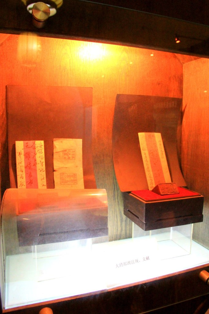 The Ancient Qing Dynasty Post Letters