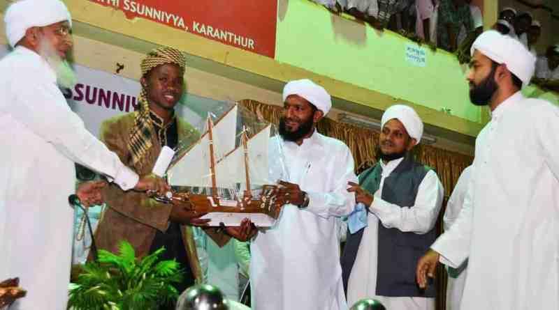 Islam in Kerala, How Islam Reached in Kerala, How Islam Arraived in Kerala, Muslims History in Kerala, Kerala Spice History and Islamic Relation, How Hindu Converted into Islam in India