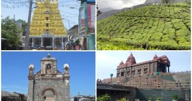 इन 30 तस्वीरों में घूम लें साउथ इंडिया