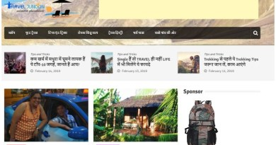 Best Travel Blog in India, Best Travel Website, Best Travel Blog, Best Blog Travel, Best Travel Diary