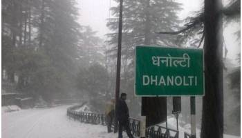 Dhanaulti Travel, Holidays in Dhanaulti, Dhanaulti Trek, Dhanaulti Biking, Dhanaulti Best SPots, Surkanda Devi Temple