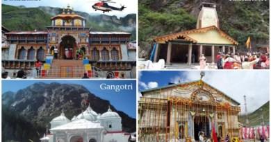 Kedarnath, Yamunotri, Badrinath, Gangotri, Travel of Char Dham, Char Dham Story, Char Dham Journey, History of Char Dham, Char Dham Yatra