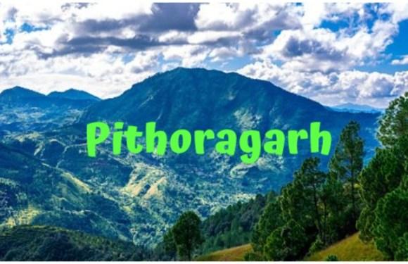 Pithoragarh Travel Guide: आपको क्यों घूमनी चाहिए Uttarakhand की ये जगह