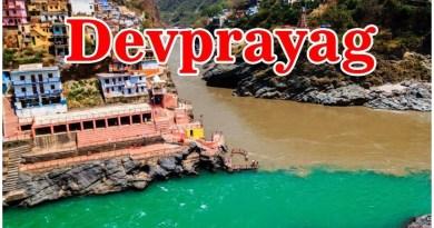 Devprayag , Where to Travel in Devprayag , Chandrabadni Temple , Jhulta Pul , Dashrathshila Temple, Raghunath Mandir , How to reach Devprayag , BEst time to Visit Devprayag