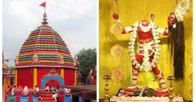 Chinnmstika Temple