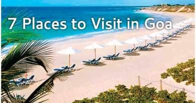 Goa Beach , Goa Travel , Goa Visit , गोआ बीच, गोआ में घूमने की जगह,