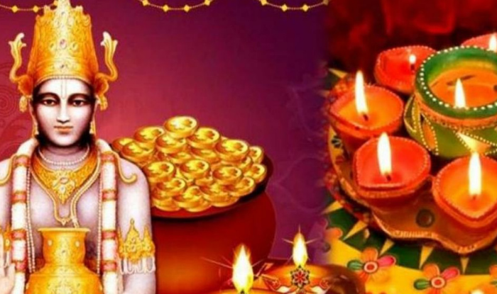 Dhanteras : A miraculous coincidence will take care of these things just on the day of Dhanteras