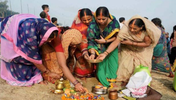 Chhath Puja :  This time Chhath will be different due to Corona, you can also read the rules