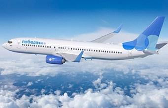 Авиакомпания Победа - официальный сайт, регистрация на рейс