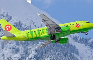 S7 Airlines: скидка 3% на авиабилеты - промокод S7