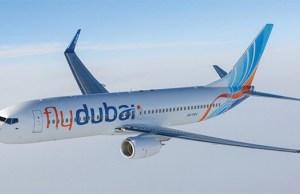 Авиакомпания Flydubai - официальный сайт, регистрация на рейс
