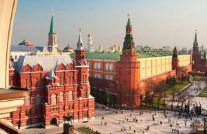 Недорогие отели в Москве в центре города