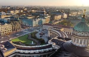 Отели Санкт-Петербурга на Невском проспекте