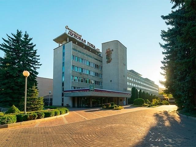 Санаторий Дубовая роща Железноводск