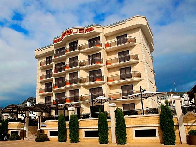 Отель Citrus 4*