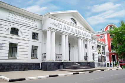 Гостиница Парадная 3* Ярославль