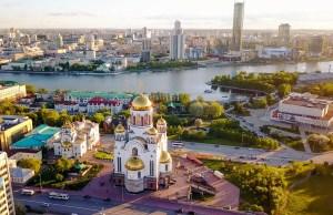 10 недорогих отелей Екатеринбурга в центре города с завтраком