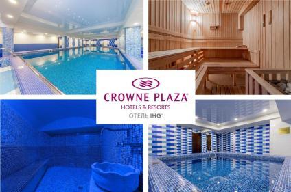 Crowne Plaza Krasnodar 4*