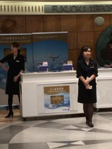 福岡空港 ANAアメリカン・エキスプレス・ゴールド・カードの募集カウンター