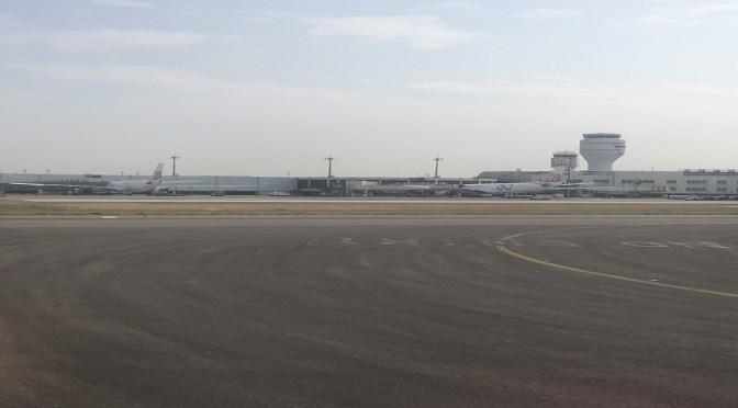 台湾桃園国際空港(たいわんとうえんこくさいくうこう)