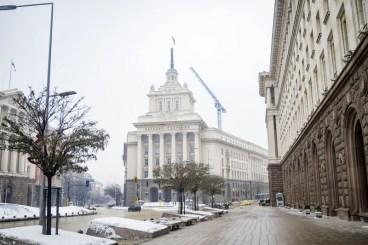 Palazzo Presidenziale Sofia