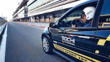 Sochi Formula 1