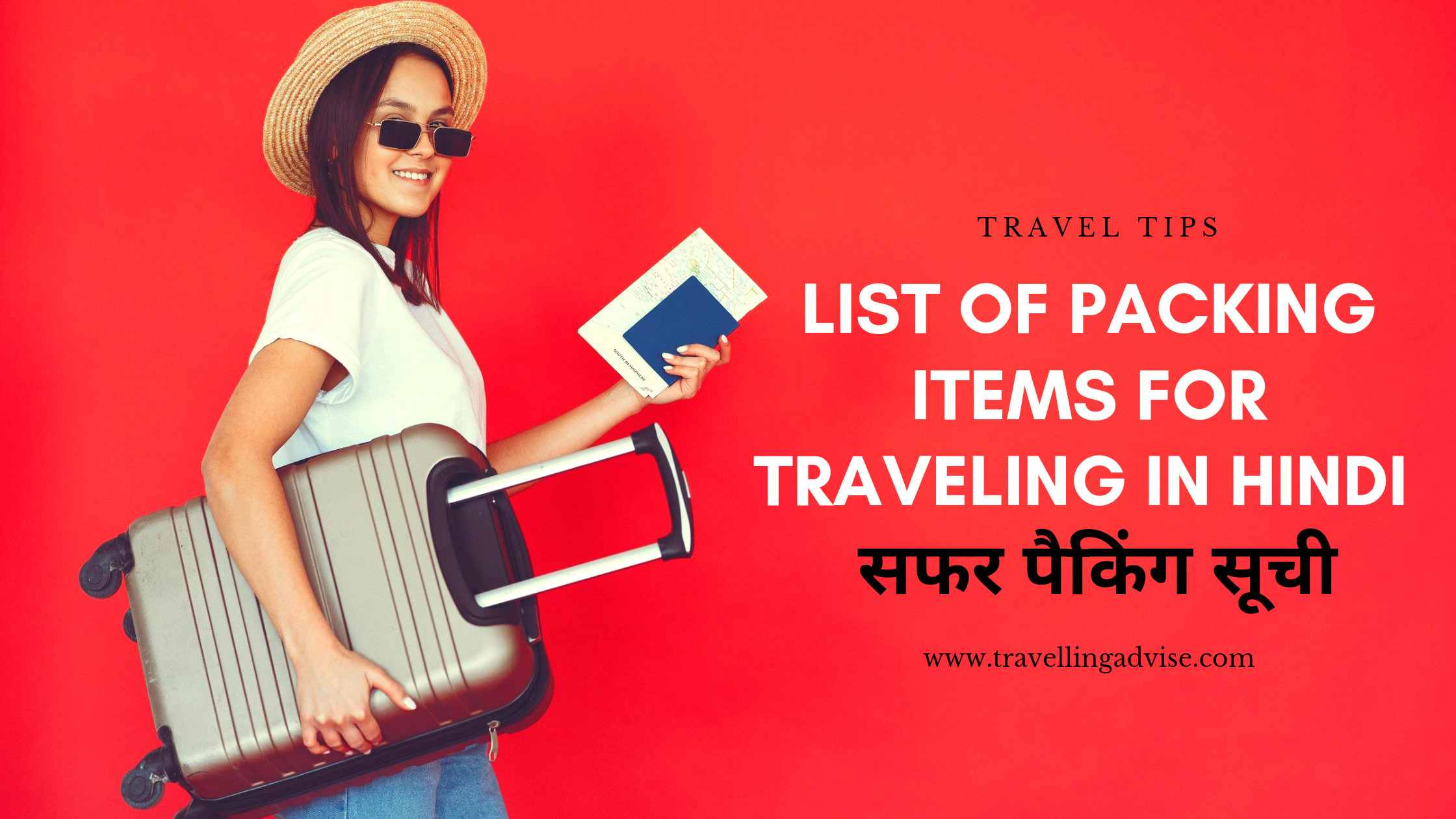 Best List of Packing Items for Traveling in Hindi | यात्रा सामान लिस्ट 2021
