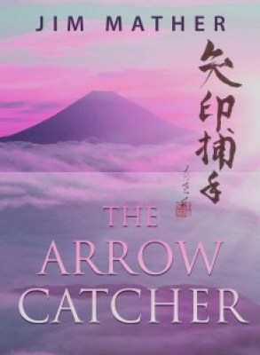 Arrow Catcher by Jim Mather