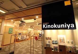 Kinokuniya books Singapore is the biggest bookshop in Singapore and therefore a must for bookworms visiting the city