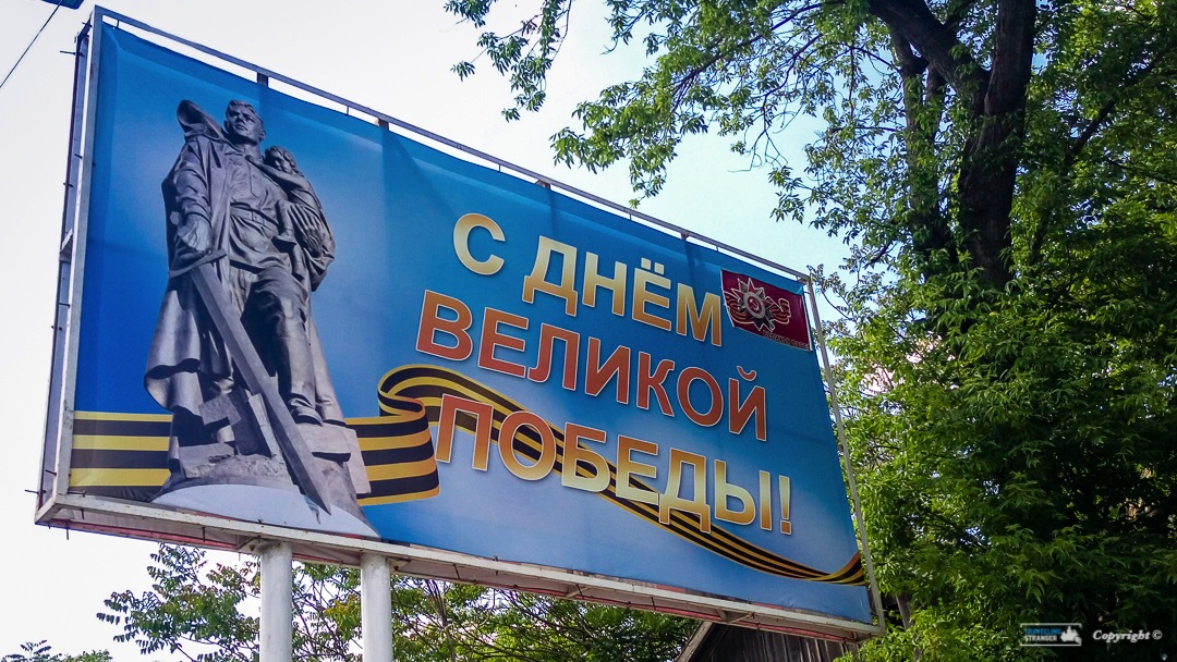 Transnistria, the ghost nation