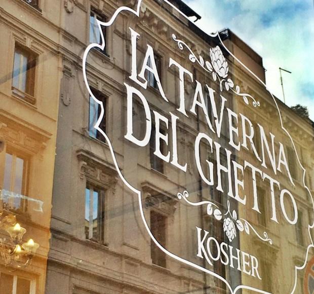 Restaurant Jewish Ghetto of Rome