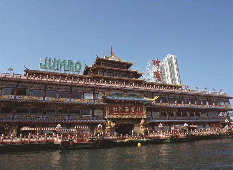 Jumbo Kingdom (Copy)