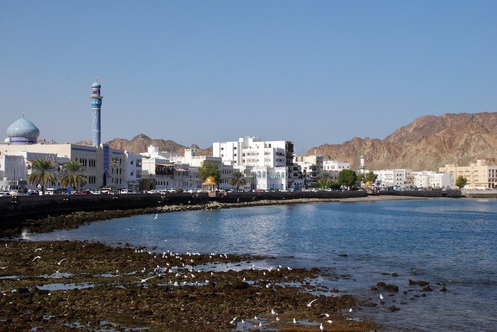 Muttrah Corniche Muscat Oman