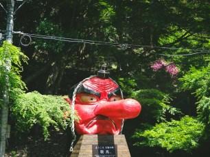 itinéraire-3-semaine-japon-34
