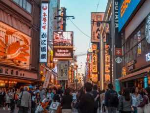 itinéraire-3-semaine-japon-58