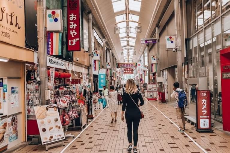 Osu shopping arcade in Nagoya japan Kashlee