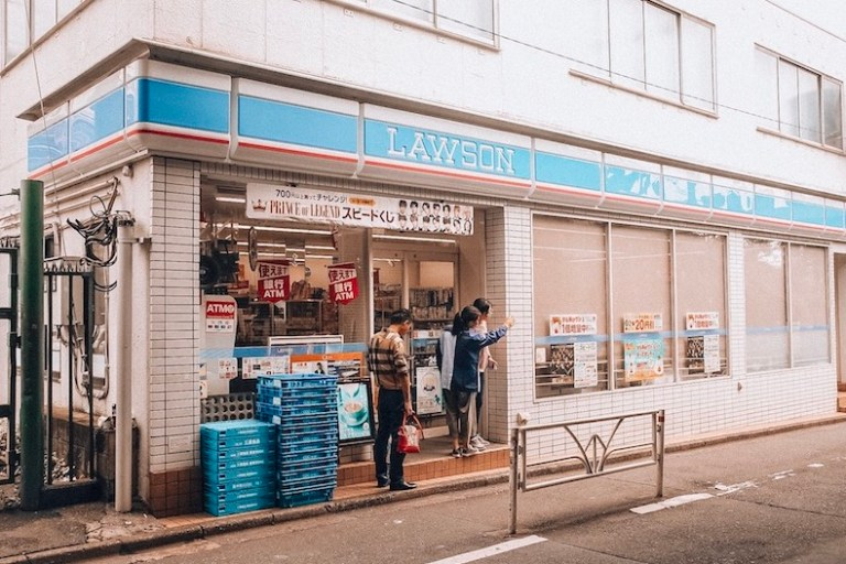 Eat at lawsons in tokyo japan like anthony bourdain