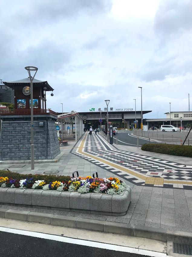 JR narita station
