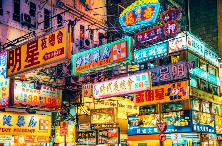 Hong Kong COVID-19 Entry Requirements For Travelers